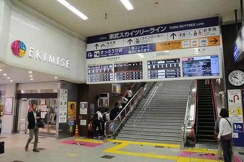20150918_01_平野