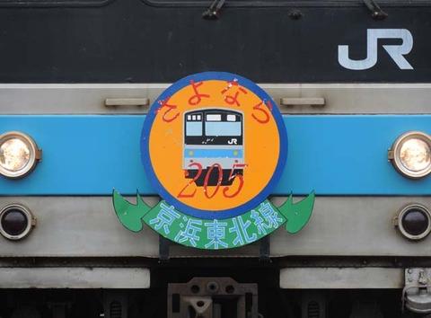 DSCN7748