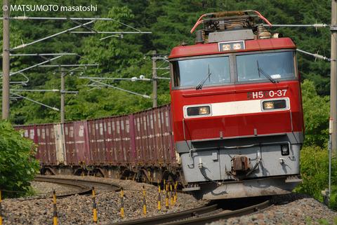 MM-20090530-03