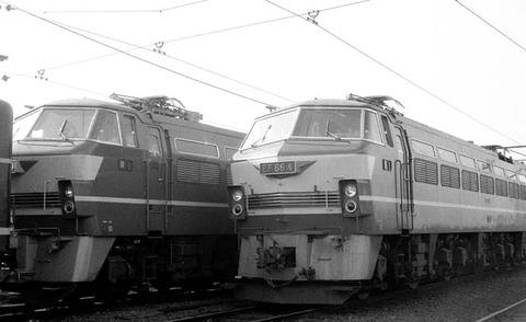 TM-012-22