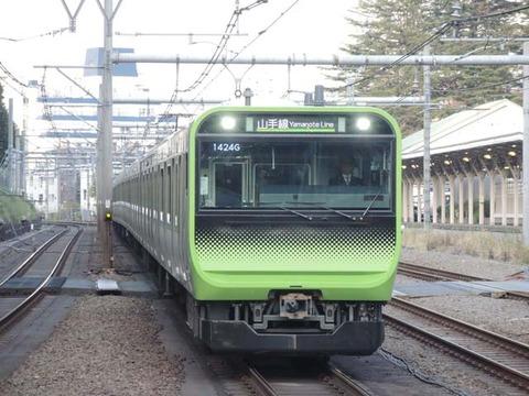 DSCN2274