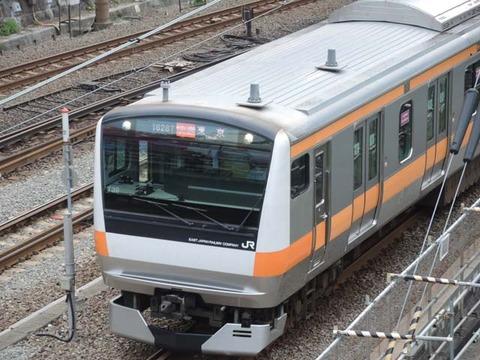 DSCN0242