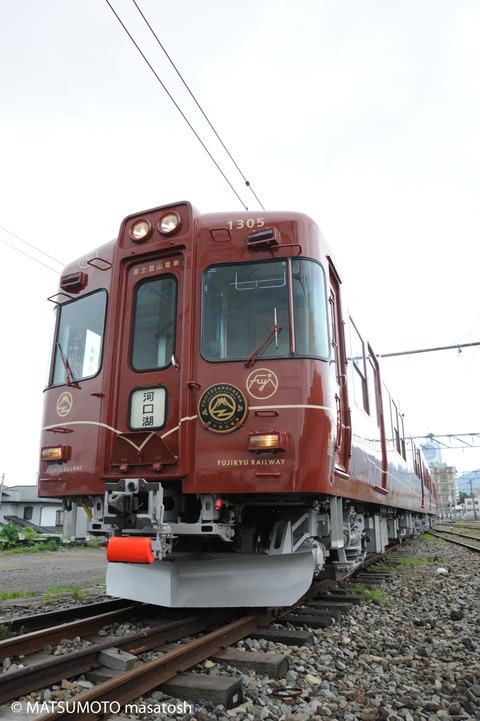 MM-20090808-04