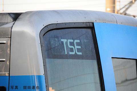 01-tse-003