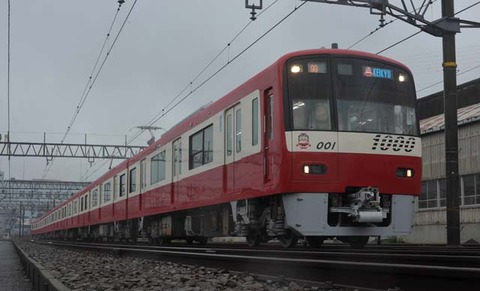 Q7A_7020