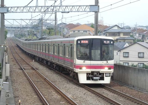 DSCN0485