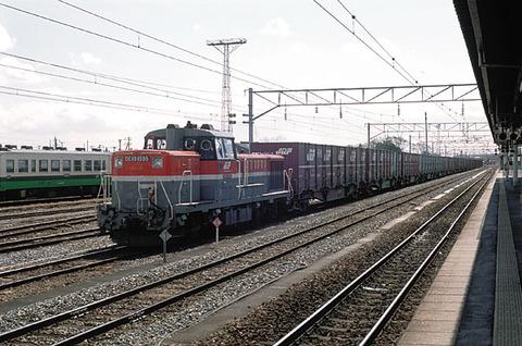 HS-20090413-01