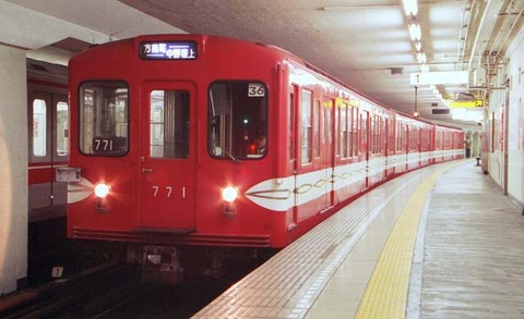 営団(東京メトロ)時代の500形車両