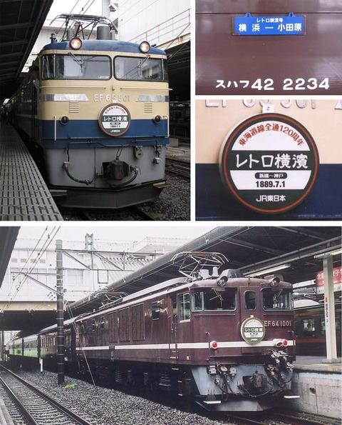 WM-20090606-05