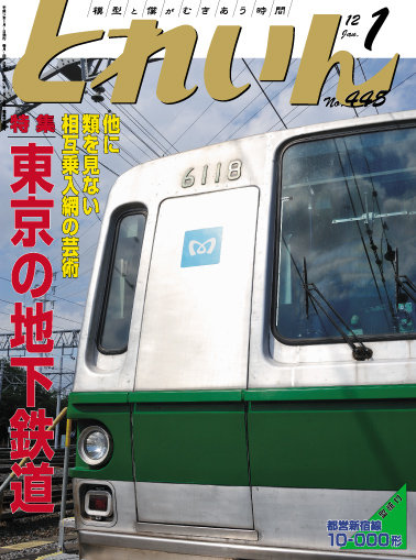 T1201