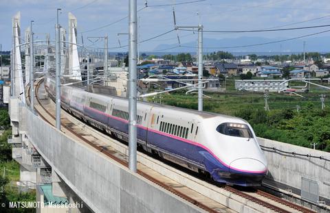 MM-20101002-5