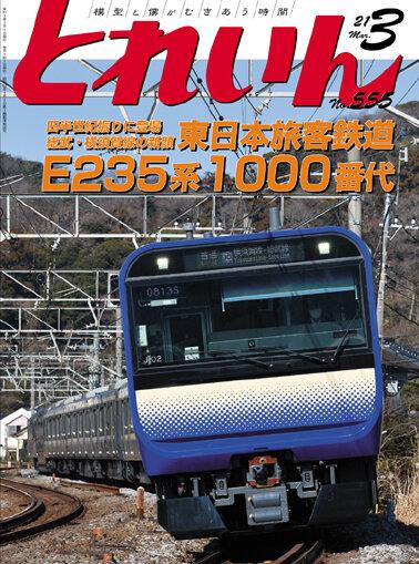 T2103