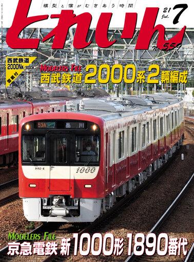 T2107