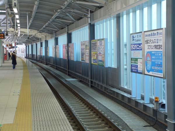 http://livedoor.blogimg.jp/modelernahibi/imgs/5/4/54e3b5e5.jpg