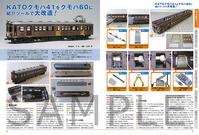 MRC_P004-005-72dpi