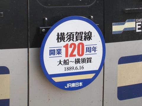 WM-20090425-05
