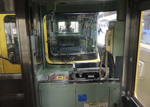 DSCN2349