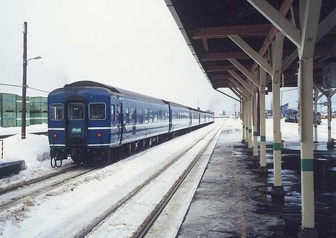 HS-20090413-03