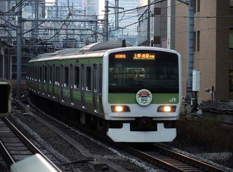 DSCN0377