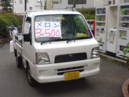 HS-20090622-05