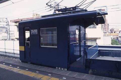 HS-20091221-02
