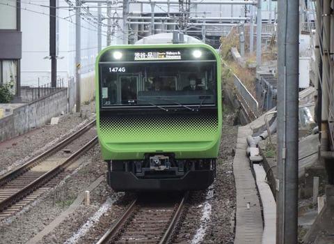 DSCN0273