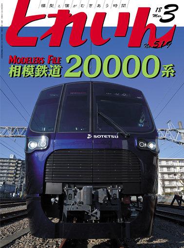 T1803