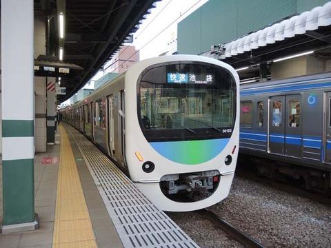 DSCN6043