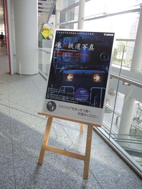 MT-20140731-01