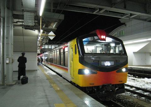 WM-20091219-04