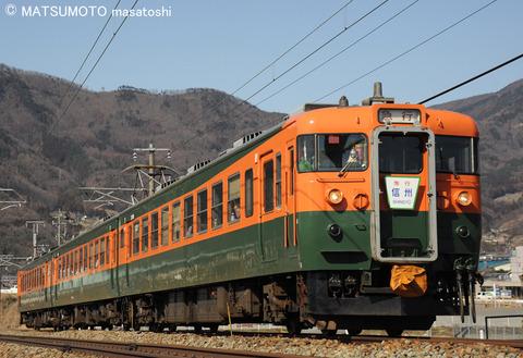 MM-20090321-02