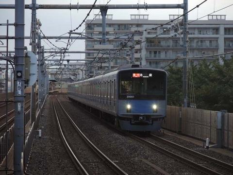 DSCN6150