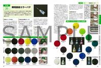MRC_P054-055-72dpi