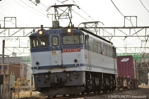 MM-20090404-01