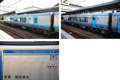 13-tse-103-105