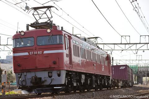 MM-20090404-03