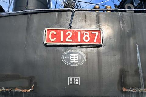 F8B_1033