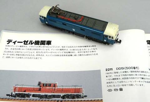 HS-20090525-03
