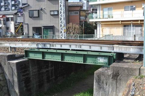 MT-20110324-01
