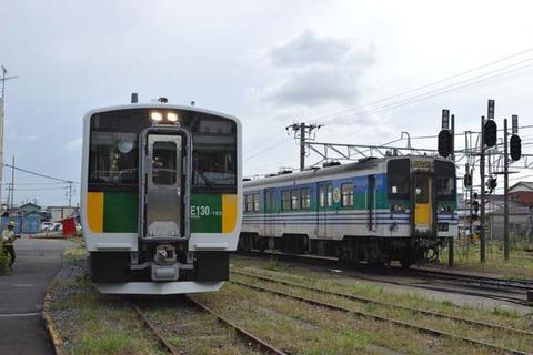 MT-20120927-01