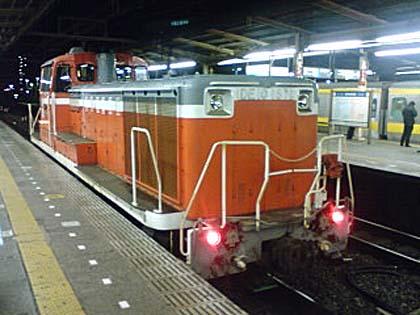 HS-20090330-03