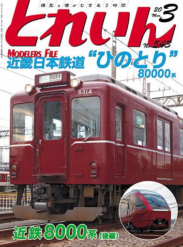 T2003