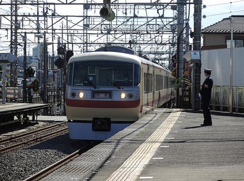 DSCN6050