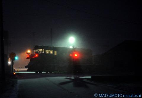 MM-20090307-01