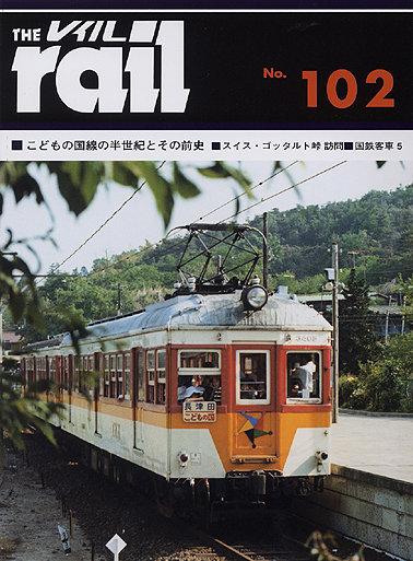 R102-W