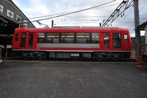 MT-20141127-01