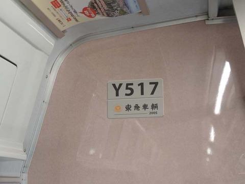 DSCN8468