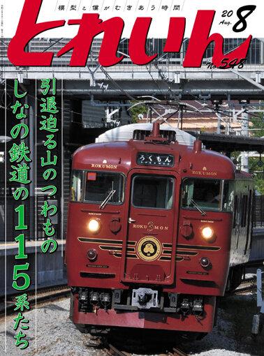 T2008