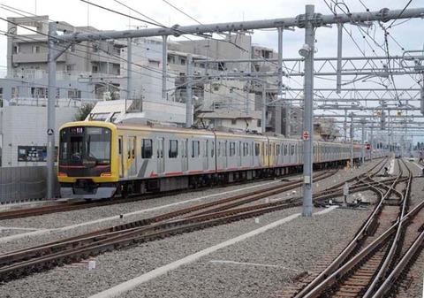 MT-20140904-01