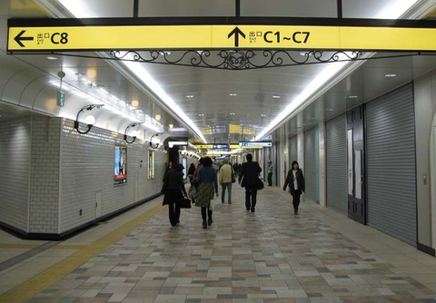 HK-20090325-01